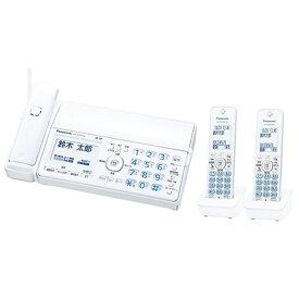 パナソニック ファックス(子機2台付き) KX-PZ510DW-W ホワイト