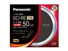 パナソニック BDディスク LM-BE50C10BQ