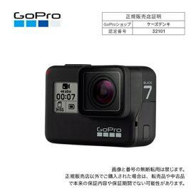 GoPro(ゴープロ) ウェアラブルカメラ 4K HERO7 BLACK CHDHX-701-FW