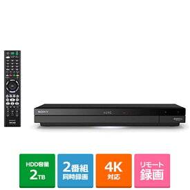 (長期無料保証)ソニー BDレコーダー/2チューナー/2TB/UHDBD/4Kチューナー BDZ-FBW2000 HDD:2TB