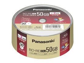 パナソニック 録画用BD−RE DL LM-BES50P30