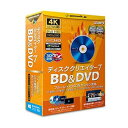 テクノポリス ユーティリティソフト ディスク クリエイター 7 BD&DVD