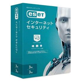 キャノンシステムソリュ− パソコン用ソフト/セキュリティ ESET インターネット セキュリティ3台3年版