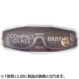 ナンニーニ コンパクトグラス2 2.5 NCG2-2.5-ワイン ワイン
