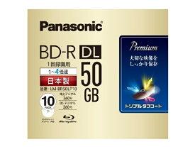 パナソニック 録画用BD−R LM-BR50LP10