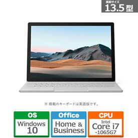 マイクロソフト Surface Book 3 13.5インチ (i7/32GB/1TB) SLS-00018 プラチナ