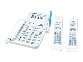 パナソニック 電話機(子機2台付き) VE-GZ62DW-W ホワイト
