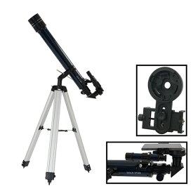 GOLD STAR 天体望遠鏡【ケーズデンキオリジナルモデル】 70070-R ネイビー