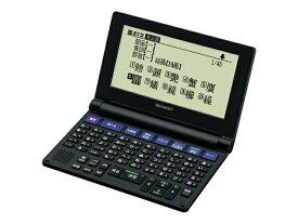 (アウトレット)シャープ 電子辞書 PW-NK1