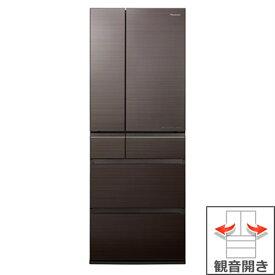 (長期無料保証/配送設置無料)パナソニック 冷蔵庫 NR-F555HPX-T アルベロダークブラウン 観音開き 内容量:550リットル