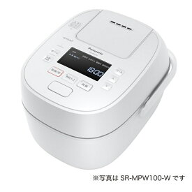 (長期無料保証)パナソニック 圧力IH炊飯器 SR-MPW180-W ホワイト 炊飯容量:1升