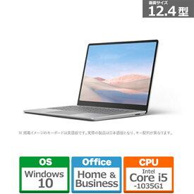 マイクロソフト Surface Laptop Go i5/8GB/256GB THJ-00020 プラチナ