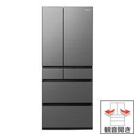 (長期無料保証/配送設置無料)パナソニック 冷蔵庫 NR-F656WPX-H ミスティスチールグレー(フロスト加工) 観音開き 内容量:650リットル