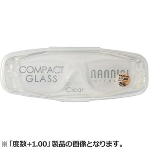 ナンニーニ コンパクトグラス2 2.0 NCG2-2.0-クリア クリア