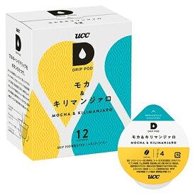 UCC ドリップポッド専用コーヒー豆 DPMK002(モカキリマンジャロ12P)