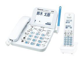 (アウトレット)パナソニック 電話機(子機1台付き) VE-GZ62DL-W ホワイト