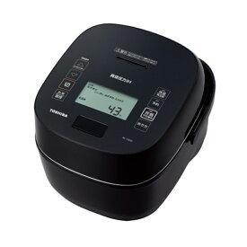 (アウトレット)東芝 真空圧力IH炊飯器 RC-10VSP(K) グランブラック 炊飯容量:5.5合