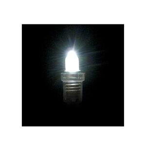 イーケイジャパン 工作周辺パーツ LK-8WH-12V 超高輝度電球形LED(白色・8mm・12V用)