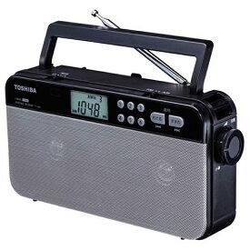 (アウトレット)東芝 ラジオ TY-SR55(S) シルバー