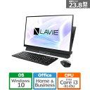 (アウトレット)NEC LAVIE Desk All−in−one PC-DA400MAB3 ファインブラック