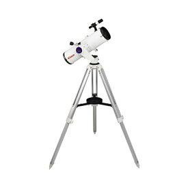 ビクセン 天体望遠鏡+経緯台セット ポルタII R130Sf