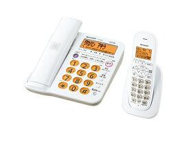シャープ 親機コードレス留守番電話機 JD-G56CL ホワイト系