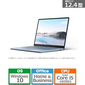 マイクロソフト Surface Laptop Go i5/8GB/256GB THJ-00034 アイスブルー