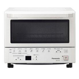 (アウトレット)パナソニック オーブントースター NB-DT52-W ホワイト