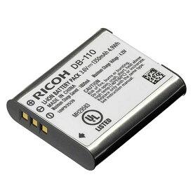 リコー バッテリーパック DB-110