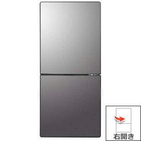 (長期無料保証/配送設置無料)ツインバード工業 冷蔵庫 HR-EJ11B ブラック 右開き 内容量:110リットル