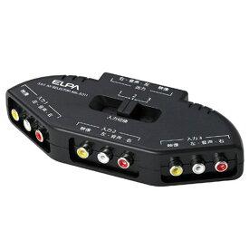 ELPA AVセレクター 3in1 ASL-E311