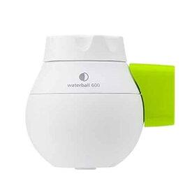 東レインターナショナル 小型浄水器 ウォーターボール WB600B-G ホワイト/グリーン