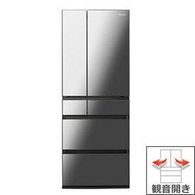 (長期無料保証/配送設置無料)パナソニック 冷蔵庫 NR-F606WPX-X オニキスミラー(ミラー加工) 観音開き 内容量:600リットル