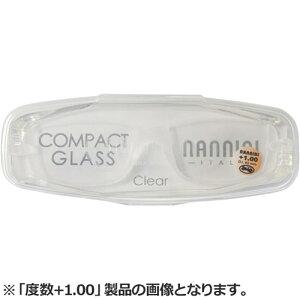 ナンニーニ コンパクトグラス2 2.5 NCG2-2.5-クリア クリア