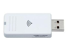 エプソン 無線LANユニット ELPAP11