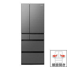 (長期無料保証/配送設置無料)パナソニック 冷蔵庫 NR-F606WPX-H ミスティスチールグレー(フロスト加工) 観音開き 内容量:600リットル