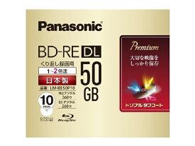 パナソニック 録画用BD−RE LM-BE50P10