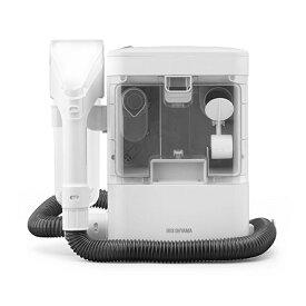 アイリスオーヤマ 水洗いクリーナー(リンサークリーナー) RNS-300 グレー/ホワイト
