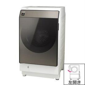 (長期無料保証/配送設置無料)シャープ ドラム式洗濯乾燥機 ES-WS13-TL ブラウン系 左開き 洗濯/乾燥容量:11.0/6.0kg