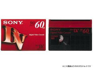 ソニー デジタルテ‐プ 3DVM60R3