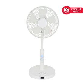 ユアサプライムス リモコン式リビング扇風機 KS-F31MR-W 【ケーズデンキオリジナルモデル】