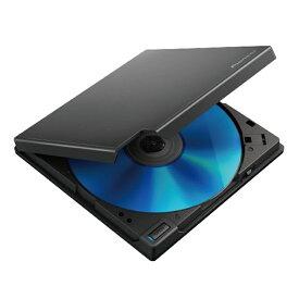 パイオニア ポータブルBDドライブ BDR-XD08BK ブラック