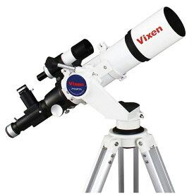 ビクセン 天体望遠鏡+経緯台セット ポルタII ED80Sf