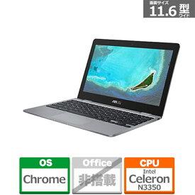 ASUS Chromebook C223NA C223NA-GJ0018 グレー