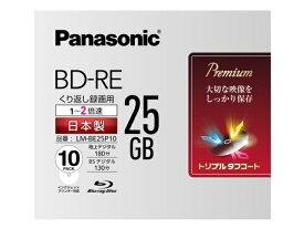 パナソニック 録画用BD−RE LM-BE25P10