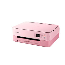 キヤノン インクジェットA4カラー複合機 PIXUSTS5330PK ピンク