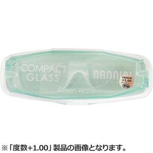 ナンニーニ コンパクトグラス2 2.5 NCG2-2.5-グリーンウォーター グリーンウォーター