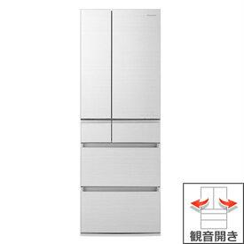 (長期無料保証/配送設置無料)パナソニック 冷蔵庫 NR-F505HPX-W アルベロホワイト 観音開き 内容量:500リットル