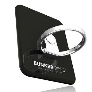 ビジョンネット BUNKER RING 3 BUN3BK ブラック