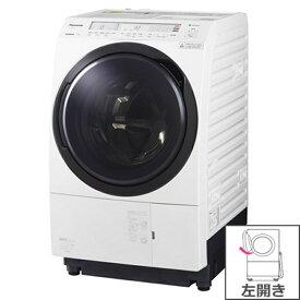 (長期無料保証/配送設置無料)パナソニック ドラム式洗濯乾燥機 NA-VX800BL-W クリスタルホワイト 左開き 洗濯/乾燥容量:11.0/6.0kg
